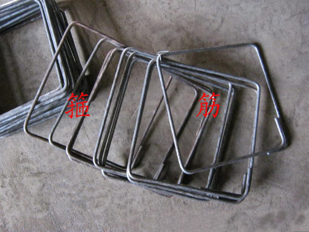 老式脚踏弯箍机接线图 三相