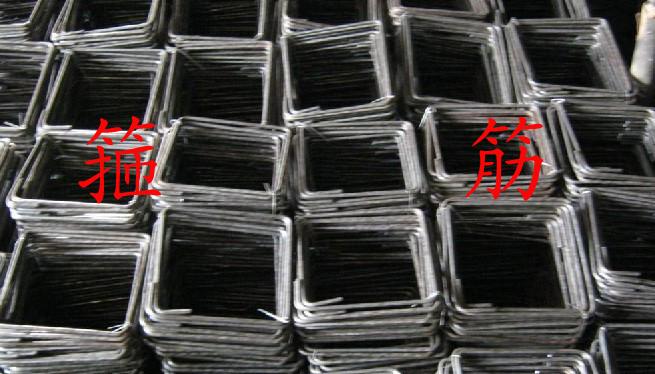 力钢筋的锚固长度las范围内应设置不少于两道的箍筋